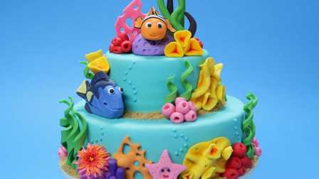 【洛洛烘焙坊】教你做海底总动员蛋糕 @柚子木字幕组