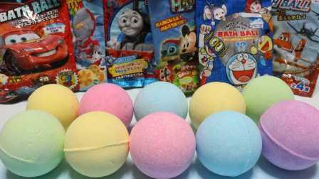 赛车总动员泡澡球神秘玩具