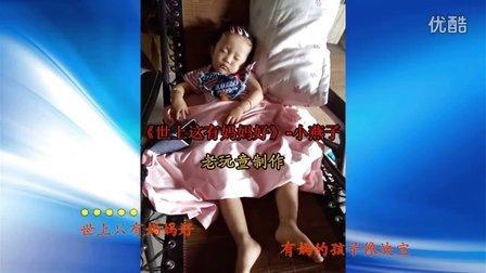 视频歌曲:《世上这有妈妈好》金珠山老玩童【制作】-超清