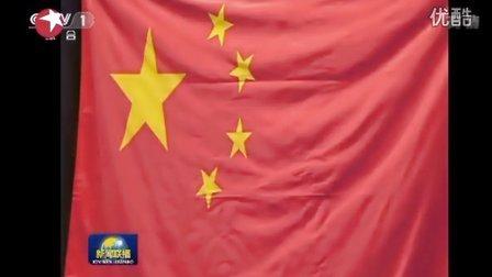 里约奥运会第六比赛日 国旗终于升对啦 中国队收获一金三银三铜