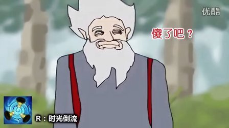 史上最贱BUG套路三弹无限晕瞬秒3000血!国服第一时光
