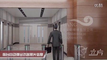 巨浪视觉-智能楼宇解决方案 智能车库 温州建筑动画-温州巨浪视觉