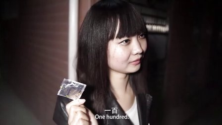 微电影《小年夜》 城中村快递员与单身白领的故事