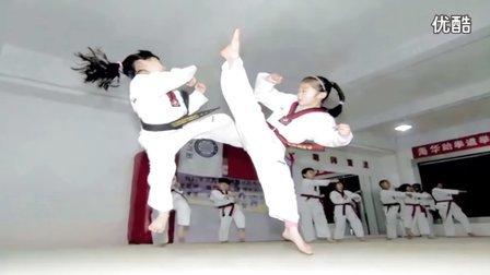海华跆拳道教学培训中心