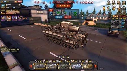 (坦克大戰)第九十一期 td巨炮karl