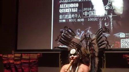 最后的莫希干人:中国深圳巡演