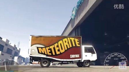 GTA5汽车碰撞测试17