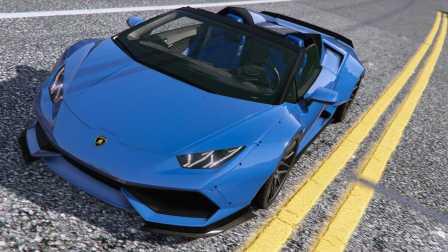 《GTA5》汽车mod #145兰博基尼 Huracan Spyder【超拉风的敞篷】