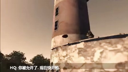 【小卡九六王子】《狙击手:幽灵战士1》解说第四关:危险地带