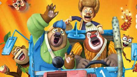 铁打不跌 我的世界 熊出没 森林故事会 熊大竟然亲嘴了