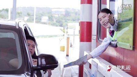 昌九高速公路宣传片