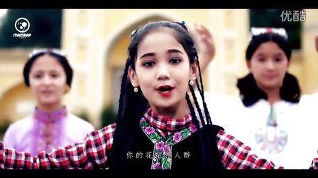 《Qeshqer Qizi - 喀什女孩》-Elfinur Tursun-New MV