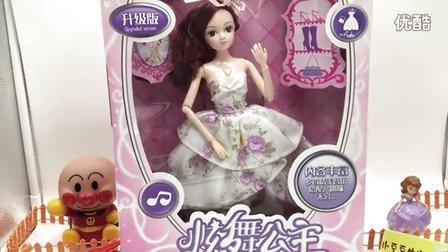 面包超人苏菲亚小公主芭比娃娃玩具视频