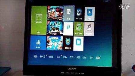 优酷盒子视频软件tv版