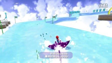 【小Ka解说】Wii超级马里奥银河(4)