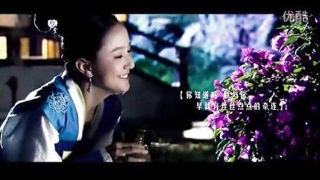 【林峰X李倩】蝶恋花(仲致cos回忆)