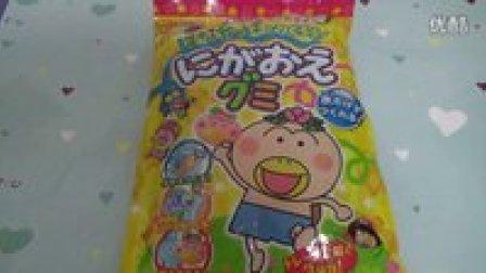 多米娘亲の食玩46 南瓜弟弟果子烧 南瓜娃娃 日本食玩(可食)