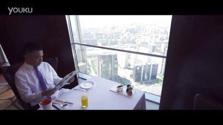 北京国贸大酒店 - 成功商务之旅