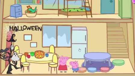 小猪佩奇在布置万圣节房间,粉红猪小妹是如何增添节日气氛的?