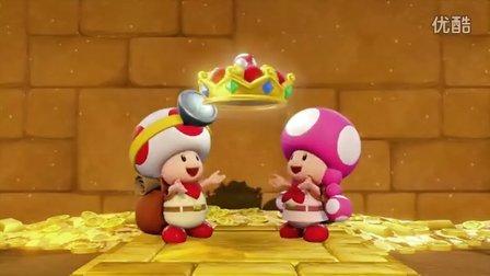 【雪激凌解说】WIIU蘑菇队长:财宝猎人EP9:前进!50层迷宫突破!