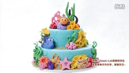 如何制作海底总动员NEMO翻糖蛋糕?-翻糖蛋糕教程{Sweet-Lab}