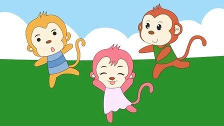 流行儿歌之三只小猴子  儿童儿歌涂鸦之三只小猴子