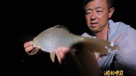 《游钓中国》第二季第11集 夜寻澜沧江