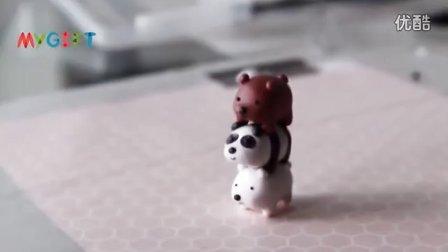 MYGIFT-手工制作软陶粘土-最暖心的治愈系,咱们裸熊三兄弟