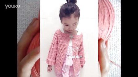 暖暖编织-15-小苹果宝宝开衫
