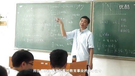 李强征老师视频(第二版)