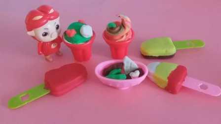 双色冰淇淋冰棍冰棒雪糕3D彩泥主题玩具套装拆封 猪猪侠早教视频