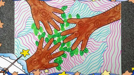第7课 手掌上的树