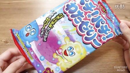 【喵博搬运】【日本食玩-可食】水晶果冻( o=^•ェ•)o
