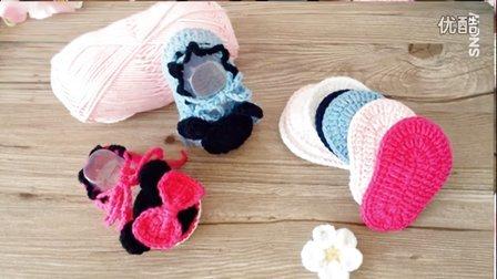 醉美织城通用毛线小鞋底的编织方法编织图案