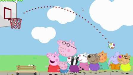 小猪佩奇在学定向投球,这种男生游戏粉红猪小妹能玩好吗?