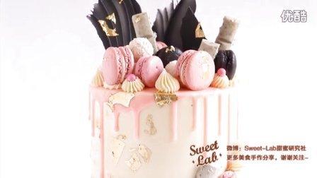 如何制作欧美风滴落蛋糕drip cake?{Sweet-Lab}