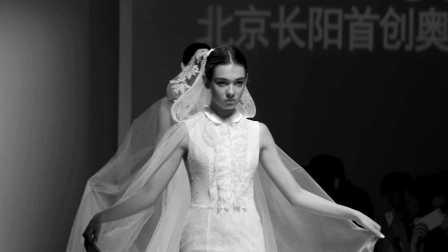 唯一兄弟:CAPITAL OUTLETS FASHIONWEEK 北京奥莱国际时装周