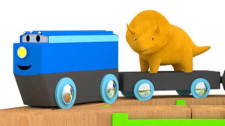 恐龙戴诺 第1集  和火车学习颜色