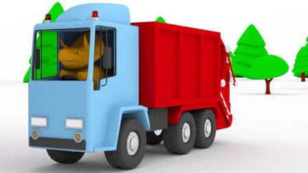 恐龙戴诺 第2集 和垃圾车学习颜色