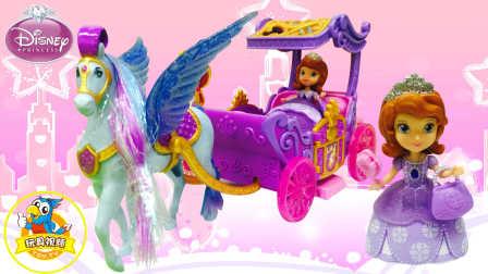 迪士尼动画苏菲亚公主的皇家马车