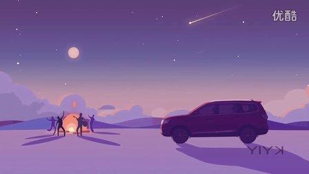 风行SX6汽车发布会开场视频