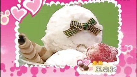 【魔幻厨房】用点心做点心--DIY芋头冰淇淋