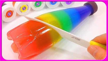 【POMPOM】装满彩虹的瓶子 缤纷彩色果冻切切乐!小猪佩奇 奥特曼 火影忍者 熊出没 超级飞侠