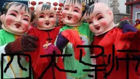 《中国新歌声》不会玩滑梯的歌手不是好导师 #中国好嗓音#