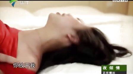 夜倾情20160406 茶艺馆实习生