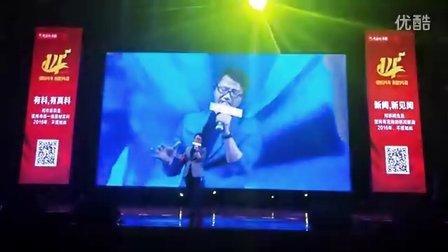 500大型企业古镇灯饰报14周年庆,星光大道月冠军郑东演出《你会爱我到什么时候》