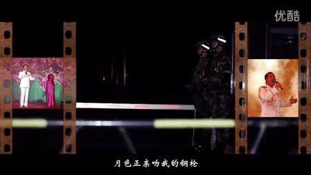 我守卫在你回家的路上马伟光16年新春奉献!武警部队的艺术家我的老战友全维润,作曲家刘琦的作品