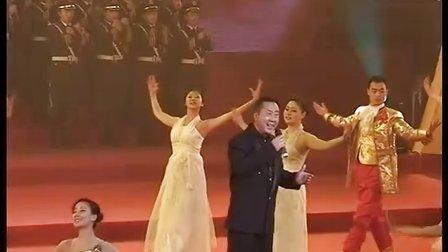 马伟光是榜样1月27日渝北体育馆春节演出