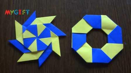 MYGIFT-手工制作-小纸片,大变身,有趣的折纸飞镖艺术!