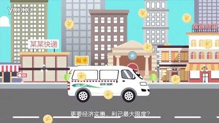 金龙汽车-金威